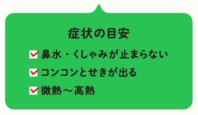 スクリーンショット 2019-12-03 11.34.53