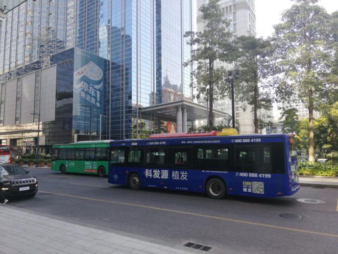 1-Buss