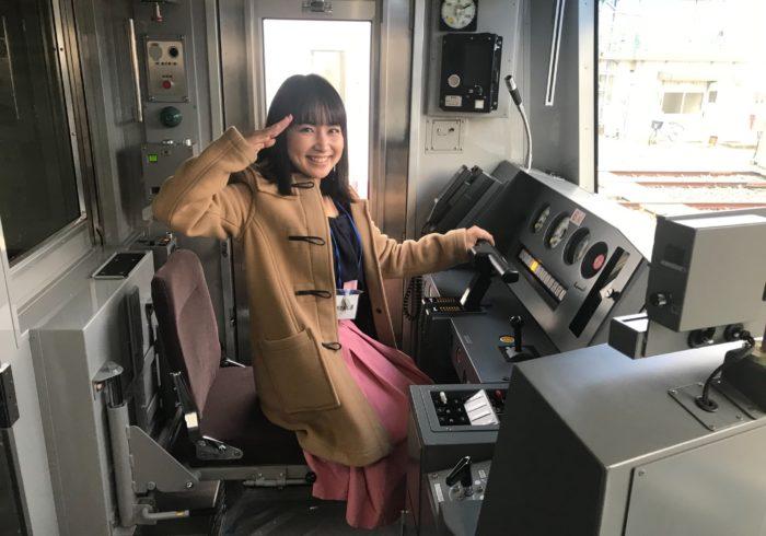 新京成電鉄14年ぶりの新型車両がデビュー!【ママ鉄・豊岡真澄の親子でおでかけ】