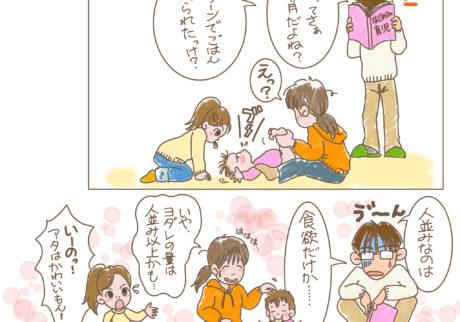 アタがASDっ子と気づくまで 。【発達障害児ママのドタバタ子育て奮闘記】