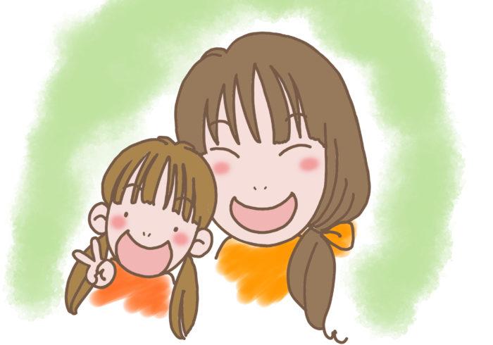 発達障害児ママのドタバタ子育て奮闘記