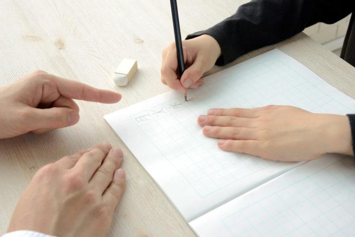 漢字の家庭学習イメージ