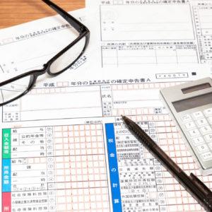 ふるさと納税をして確定申告が必要な人はどうすればいいの?
