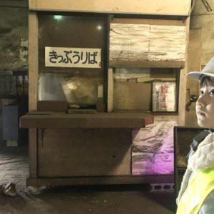 <span>親子で鉄分補給♪</span> 幻の駅で話題!京成電鉄の「博物館動物園駅」に潜入。【ママ鉄・豊岡真澄の親子でおでかけ】