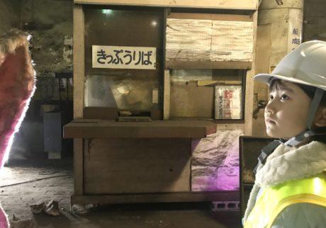 幻の駅で話題!京成電鉄の「博物館動物園駅」に潜入。【ママ鉄・豊岡真澄の親子でおでかけ】
