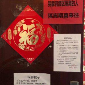 新型コロナウィルスに翻弄される日本人家族。