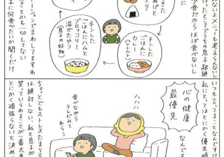 【ハナコママクラブ働くママのお悩み】上の子の「おなかすいた!」攻撃。夕飯を作る時間がありません。