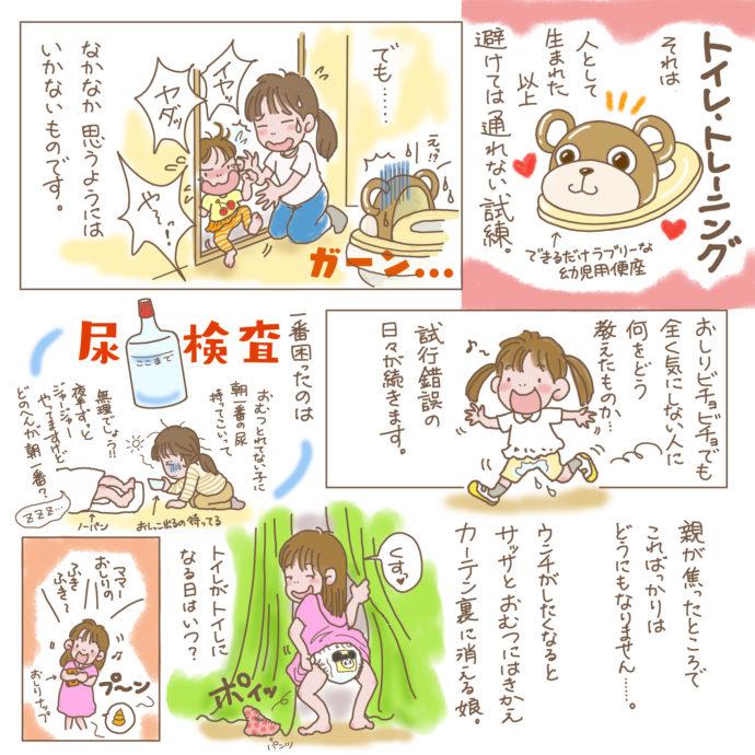 Vol.5-hattatsushougai