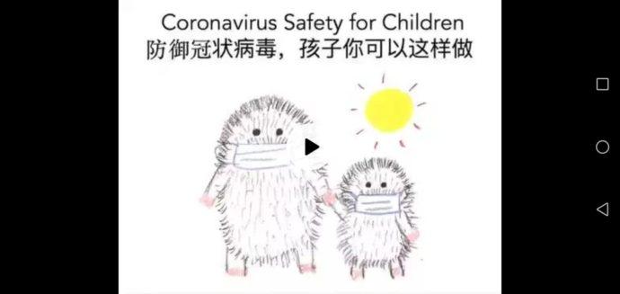 写真2-2 幼稚園からの動画