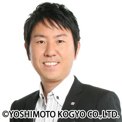 チュートリアル・福田充徳(C)400400