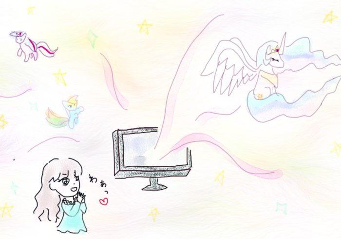 カラフルなポニーが女の子のハートをわしづかみ!「マイリトルポニー ~友達は魔法~」【テレビはおともだち】
