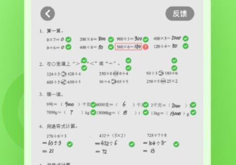 中国はオンライン学習先進国。優秀アプリを紹介!【駐在員の妻は見た!中国の教育事情】
