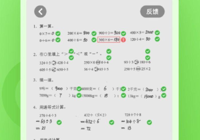中国はオンライン学習先進国。優秀アプリを紹介!