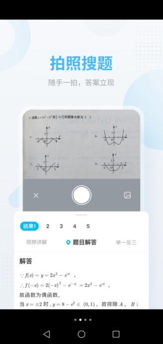 コロナウイルス 中国 教育 ハナコママ