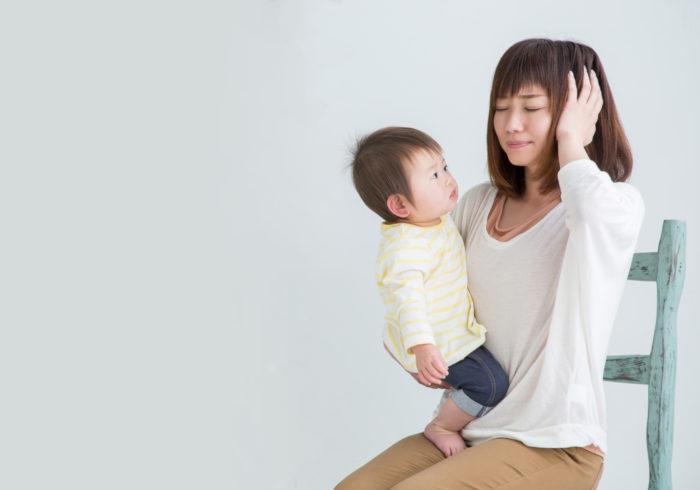 【どんなときに感じる?】育児が辛い。その理由と息抜き方法を解説