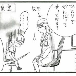 恐怖の予防接種…5歳男児の強がり感がすごい!【俺と女とときどき兄貴・43】