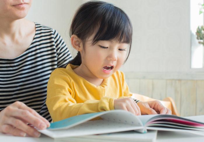 """【賢い子供にするために親ができること】これからの時代に必要な""""生きる力""""をつけて"""