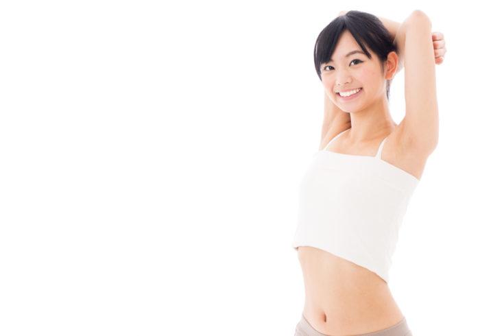 【育児中のダイエット】ランニングもジム通いもせずに、自宅ですっきり痩せよう!