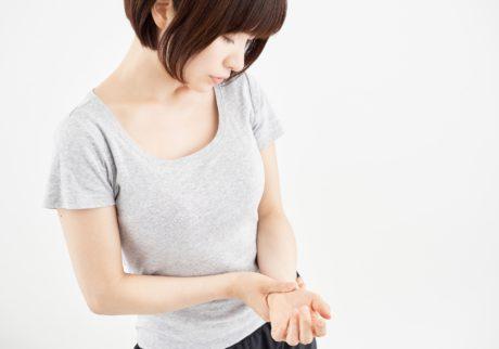 育児で手首が痛い!自宅でできる痛みを和らげる方法を伝授