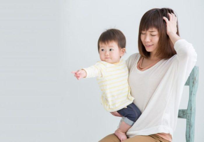 産後4ヶ月は体の不調で不安がいっぱい。あなたのなぜ?を解決へ導く