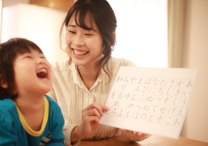 【ひらがなの教え方】子供にひらがなを教えるために外せない5つのステップ!