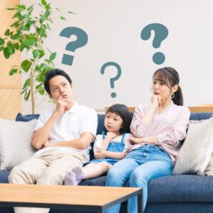 考える日本人家族 ライフプラン