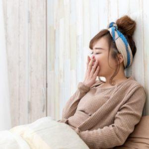 妊娠中はどうして眠いの?強い眠気の原因と対処のしかた