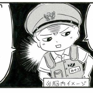 おやつ警察あらわる!刑事ドラマにハマった俺サマ次男【俺と女とときどき兄貴・47】