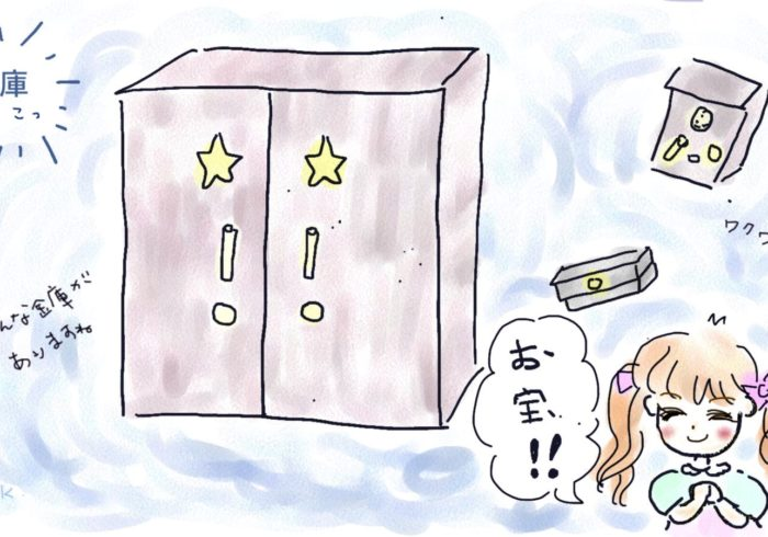 """""""開かずの金庫""""に大興奮!!! 子どもの好奇心をくすぐる金庫の中身のお宝は…!? 【テレビはおともだち】"""