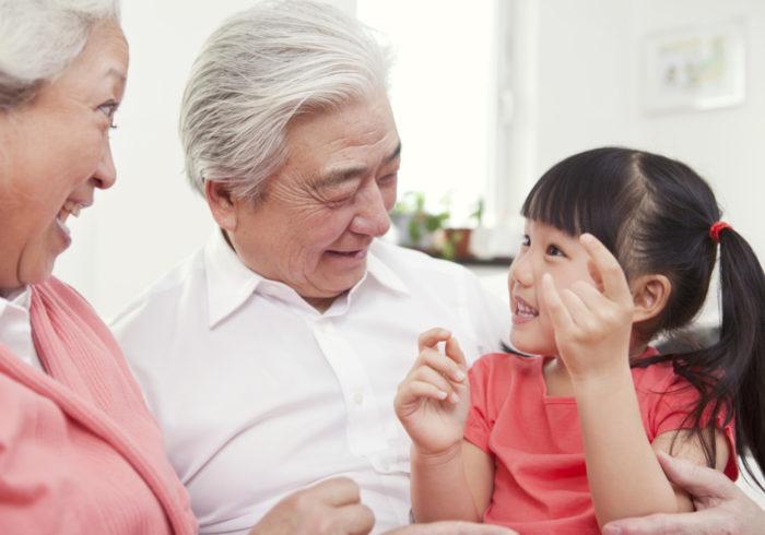 祖父母との付き合い方がわからない。祖父母と付き合うメリット・付き合い方