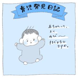 B57C6D18-7103-4EE7-9386-8361AEB1E581