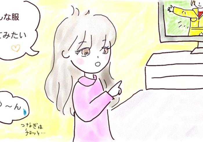香取慎吾さん演じる主人公にほっこり! 家族で笑えるシチュエーションコメディー『誰かが、見ている』【テレビはおともだち】