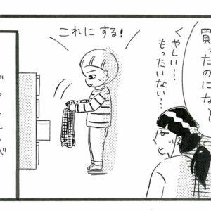 宇宙へのこだわりがすごい!年長男児の服選び【俺と女とときどき兄貴・50】