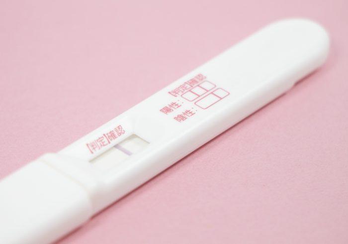 生理後でも妊娠発覚の可能性がある?理由や見分け方を紹介