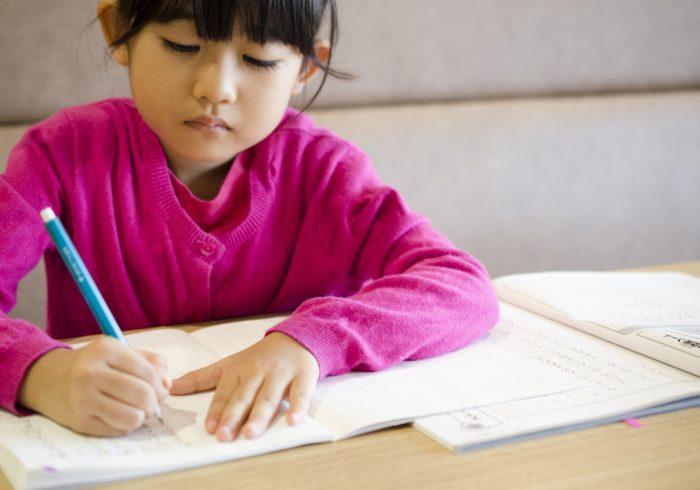小学生はいつから塾に通うのがベスト?塾の種類や指導方法など徹底解説