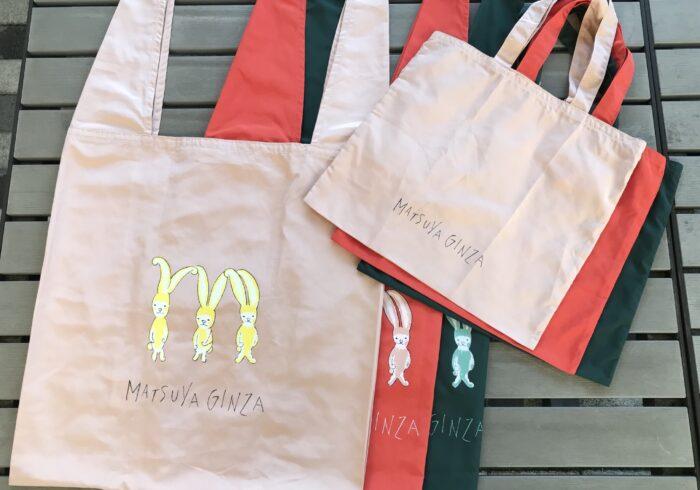 松屋×ミナ ペルホネン 皆川明さんコラボのオリジナルショッピングバッグはお手頃&お得なサービスもあり、寄附もできて三方よし!