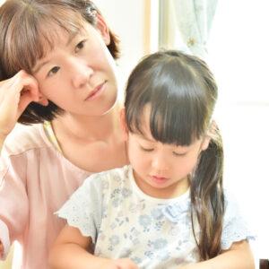 重度知的障害児との接し方とは?育て方と学校の選び方も解説