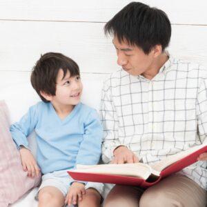 男の子にとって父親の存在とは?信頼関係を築く育て方