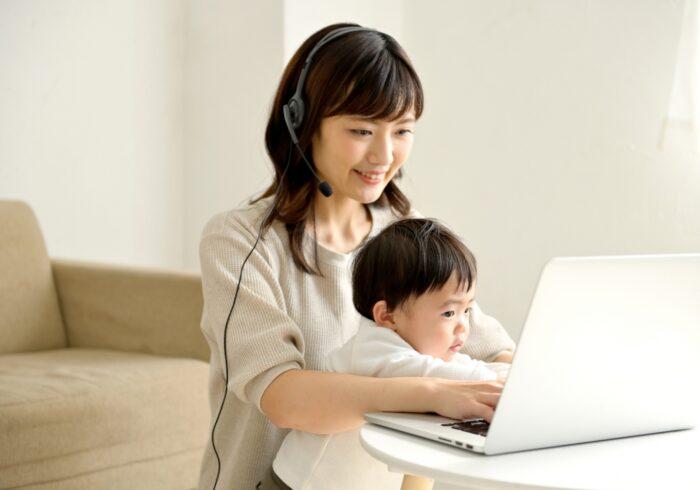 コロナで急増!在宅勤務ワーママの子どもとの上手な接し方を紹介!