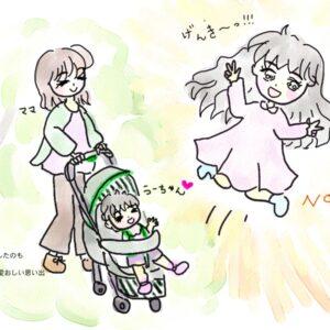 『いないいないばあっ!』など乳幼児の人気キャラが集結した「NHKスタジオパーク」の思い出【テレビはおともだち】