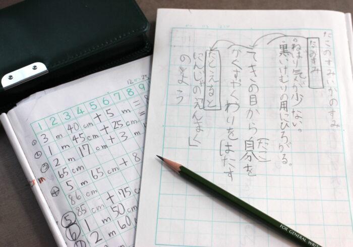 【入学準備特集】鉛筆を使わずに「字を書く力」を高めるには?