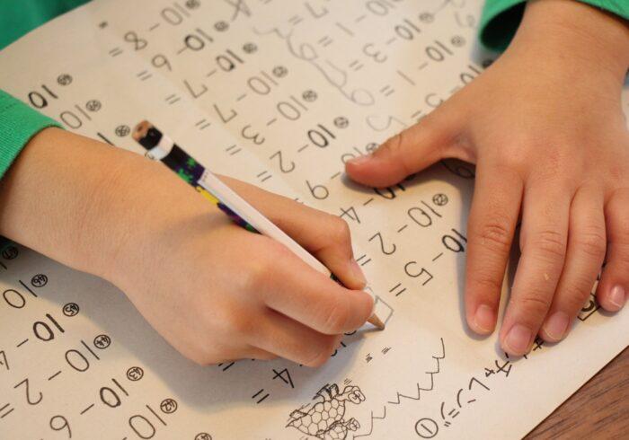 学習障害が算数に見られる場合とは?特徴と勉強の仕方を紹介します