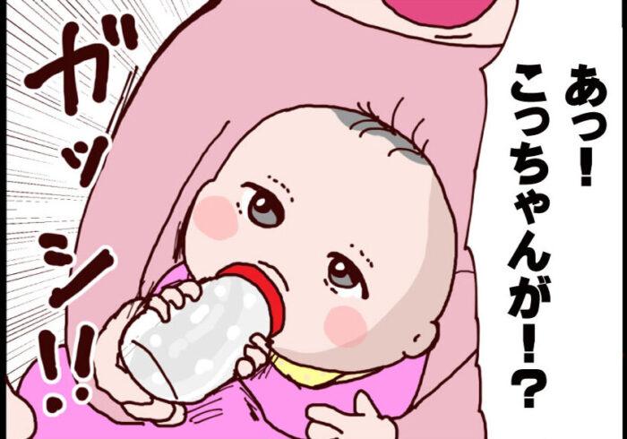 コロナ禍の妊娠・出産を経験して ④産後4か月目~
