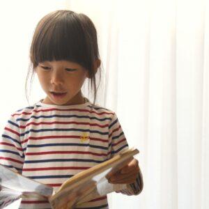 読字障害(ディスレクシア)とは?特徴や子供への対処と治療法