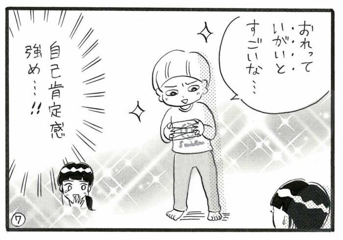 自己肯定感が強い!「意外とすごい」俺サマ次男【俺と女とときどき兄貴・58】