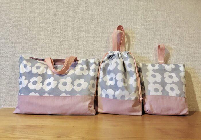 小学校入学準備で必要な袋物とは?女の子用の選び方のポイントも解説