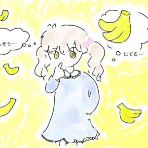 バナナに似ていておいしそう?「ミニオン」のキュートさは世界共通【テレビはおともだち】