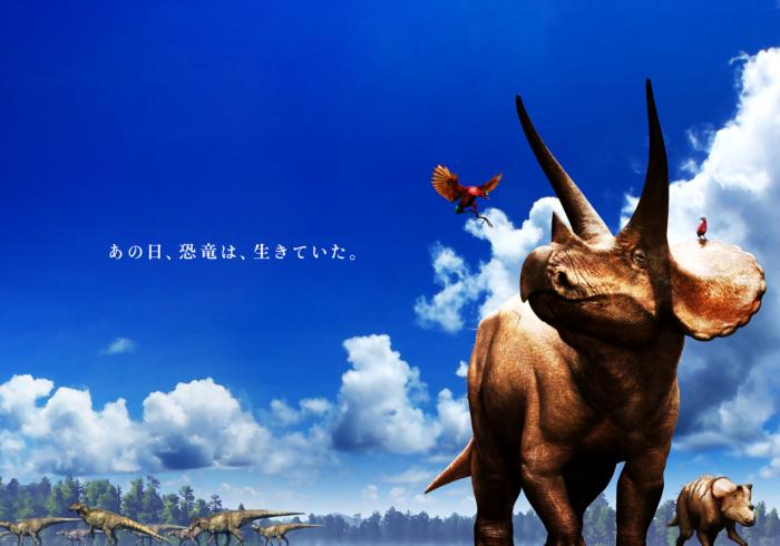 全長7mのトリケラトプスの実物全身骨格がこの夏に日本初上陸!「DinoScience 恐竜科学博」のチケットは早めに確保を