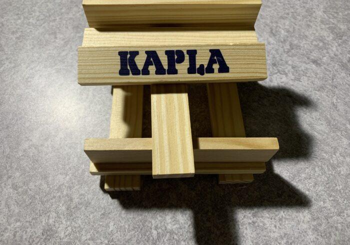 ケイトがオススメ! 保育園で人気のおもちゃ「KAPLA」で「お家時間」を楽しもう!