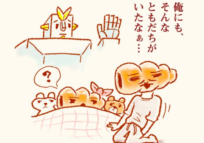 【俺はパパパン第11話】大好きなぬいぐるみと一緒に寝るというコパン。パパパンの「いいね」に対しコパンは……?
